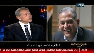 ماذا قال توفيق عكاشة عن النائب محمد أنور السادات