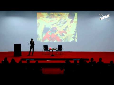 Book Launch: Performance Art: From Futurism to the Present, by RoseLee Goldberg