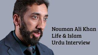Radio Azad: Bol Ke Lub Azad....Part 3 Nouman Ali Khan