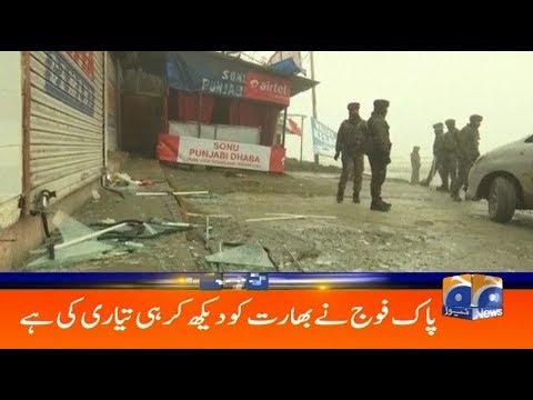 Geo Headlines 06 PM | Pak Fouj Ne Bharat Ko Dekh Kar Hi Tayyari Ki Hai | 17th August 2019