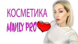 ОБЗОР косметики MANLY PRO!!! - Видео от Sviridova Oksana