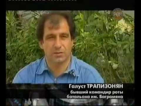 Армяне в воине за независимость Абхазии.