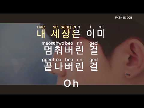 [KARAOKE] DAY6 - I LOVED YOU