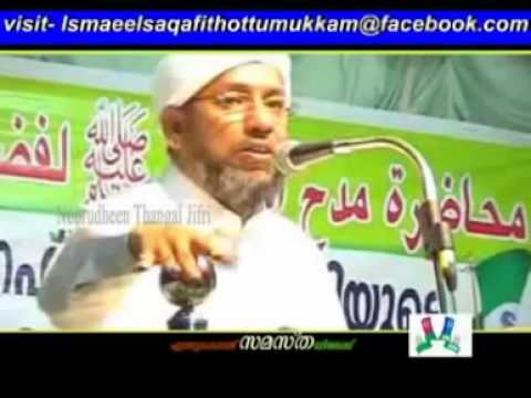 Download NOUSHAD AHSANI FIRST VEDEO