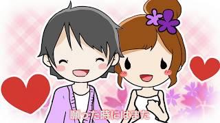 H!dE - 恋は幻