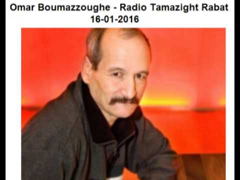 Omar Boumazzoughe - Radio tamazight 16 01 2016