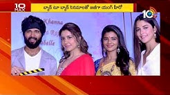 "Vijay Devarakonda's New Film Titled As ""World Famous Lover"" 