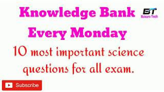 my first video 10 most important science question for all competitive exams