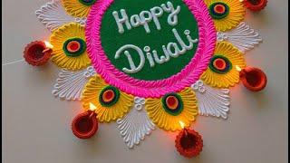 Diwali Beautiful And Creative Rangoli Designs   इस दिवाली पर बनाये Happy Diwali Rangolis by Radhika