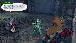 レックス、トラ、ハナ キズナトーク Nintendo Switch『ゼノブレイド2』...