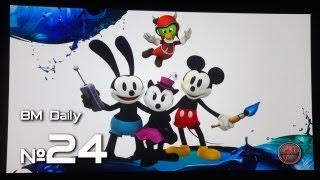 Лучшая игровая передача «Видеомания Daily» - 27 марта 2012