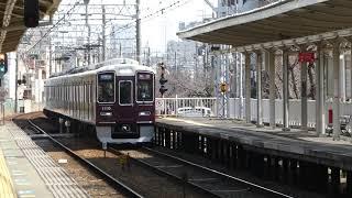 【フルHD】阪急電鉄神戸線1000系(特急) 武庫之荘(HK07)駅通過
