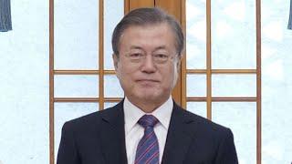 문 대통령 내일 저녁 국민과의 대화…연합뉴스TV 생중계 / 연합뉴스TV (YonhapnewsTV)
