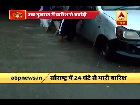 Gujarat: Heavy rainfall disrupts normal life; 1400 people rescued to safe places in Morbi