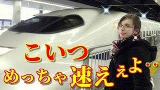 【海外の反応】外国人が投稿した日本の新幹線のある光景が海外で話題に!! 日本の高速鉄道の安全性と正確性に外国人がびっくり仰天!! 海外「思わず鳥肌が立ったよ…」【動画のカンヅメ】