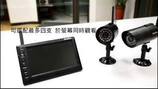 SecuFirst DWS B011 數位無線監視錄影機 ─ 輕鬆介紹篇 thumbnail