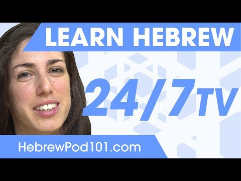 Learn Hebrew in 24 Hours with HebrewPod101 TV