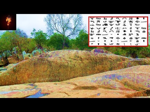 nouvel ordre mondial | The Inga Stone ~ A Message Left By Ancient Aliens? 2018