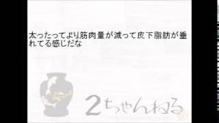 """ソース ゲンダイ http://woman.infoseek.co.jp/news/entertainment/gendainet_239531 やはり、やめられないのか――。""""スライム乳""""で人気のAV女優・小向美奈..."""