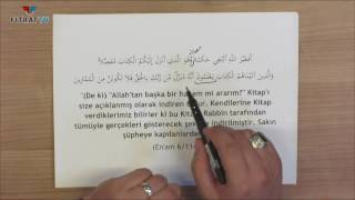 Yetişkinler için Yaz Kur'an Kursu | En'am 114. Ayet
