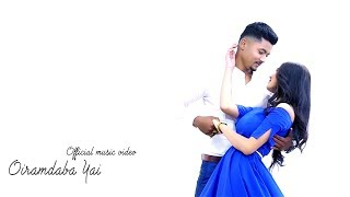 Oiramdaba Yai - Official Music Video Release