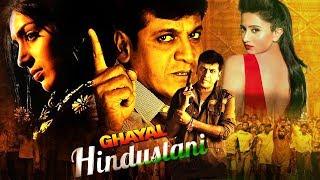 GHAYAL HINDUSTANI Hindi Dubbed Award Winning Movie | Full HD