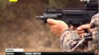 видео Сучасна вогнепальна зброя