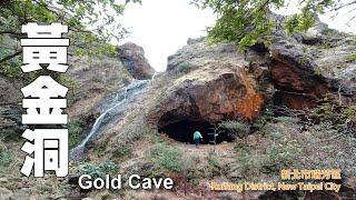 造訪金瓜石黃金洞、攀登牛伏礦體,超級美麗的山海風光