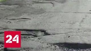 Представители ОНФ проверили уральские дороги на убитость