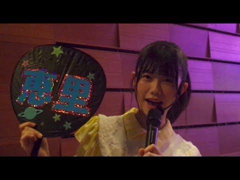 AKB48 チームA 全国ツアー埼玉 撮影タイム  #AKB48全国ツアー2019 #ウェスタ川越 #チームA
