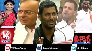 Jallikattu Protest | Rahul Gandhi Torn Kurta | Arun Jaitley In Halwa Ceremony | Teenmaar News
