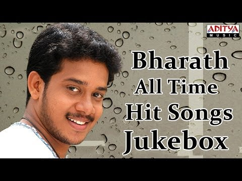 Hero Bharath All Time Hit Songs|| Jukebox ||  Birthday Special