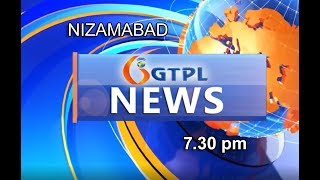 19- 10- 2018  GTPL Daily news 7 30 pm
