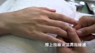 新竹竹北美甲 | 夢芙美甲精緻SPA-手部深層保養流程示範