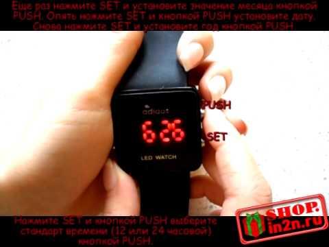 Купить мужские часы Кемерово - YouTube