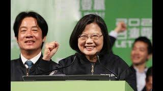 【王维正:若能提升台湾国际地位、稳定两岸关系,就是蔡第二任期的不错功绩】#精彩点评