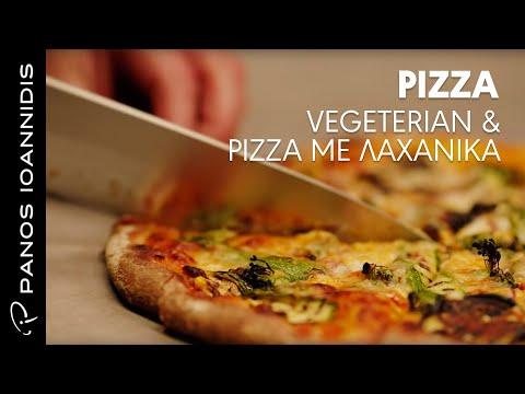 Master Class | Pizza