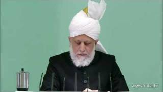 Urdu Friday Sermon 17th February 2012 (MTA)