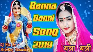 Gambar cover New Banna Banni Song 2019 || बन्ना बन्नी || Marwadi New Song 2019 || Rajasthani Dj Remix Song 2019