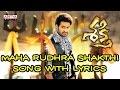 Maha Rudhra Shakthi Full Song With Lyrics - Shakti Songs - Jr. NTR, Ileana D'Cruz, Mani Sharma