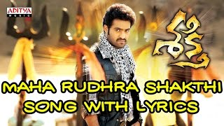 Maha Rudhra Shakthi Full Song With Lyrics - Shakti Songs - Jr. NTR, Ileana D