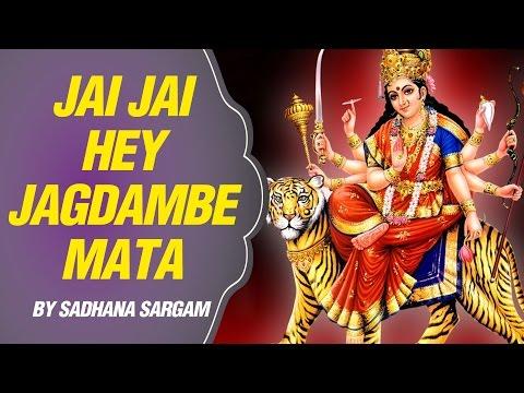 Jai Jai Hey Jagdambe Mata by Sadhana Sargam | Ambe Maa Bhajan
