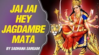Download Jai Jai Hey Jagdambe Mata by Sadhana Sargam | Ambe Maa Bhajan MP3 song and Music Video