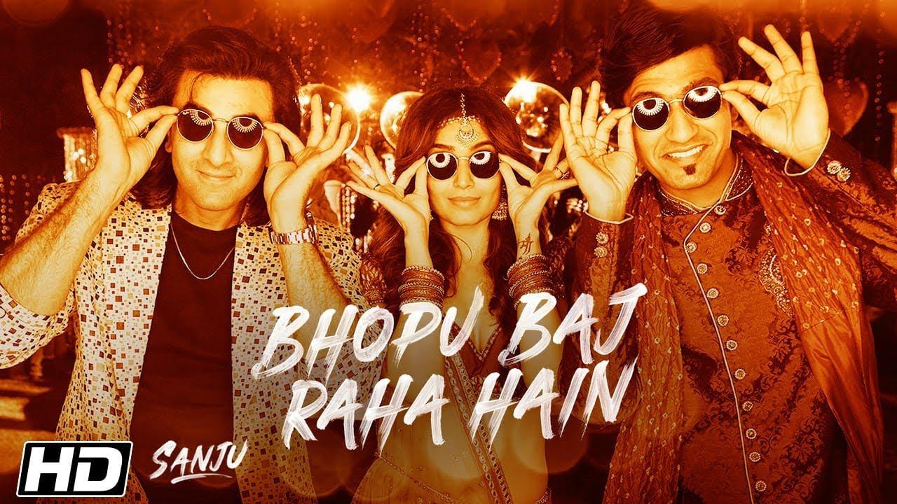 SANJU: Bhopu Baj Raha Hain| Ranbir Kapoor | Vicky Kaushal | Rajkumar Hirani #1
