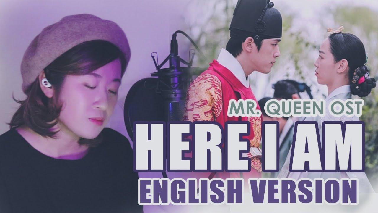 [ENGLISH] HERE I AM-JO HYUN AH 조현아 (MR. QUEEN 철인왕후 OST) by Marianne Topacio ft. Ismail Bergitar