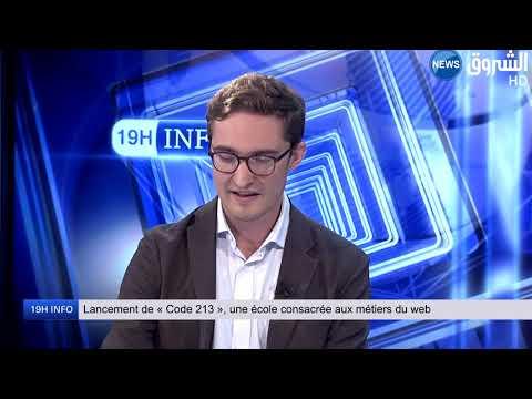 Maxime Gfeller parle de l'école
