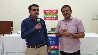 Diabetes, BP, Obesity (20 kgs lost) cured by Amrish Patel 9879926220 New Diet System - Free of cost