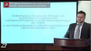 Продан Роман(, 2012-12-07T10:52:25.000Z)