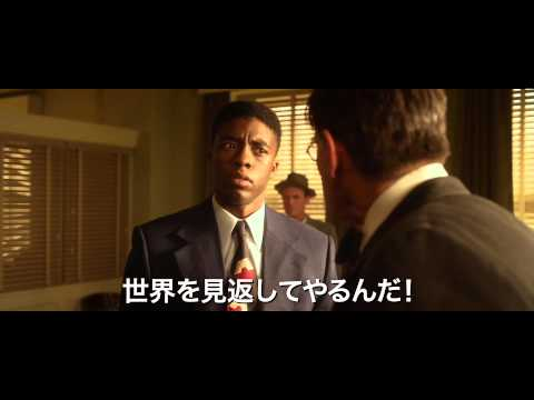 『42~世界を変えた男~』長嶋茂雄氏コメント入りTVスポット