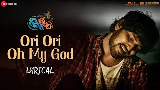 Presenting the lyrical video of ori oh my god sung by ranjith. to stream & download full song: jiosaavn - https://bit.ly/2rwltbz wynk music https://bit...
